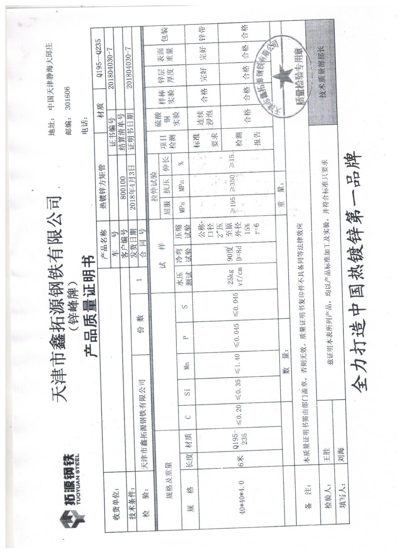 图片15.png